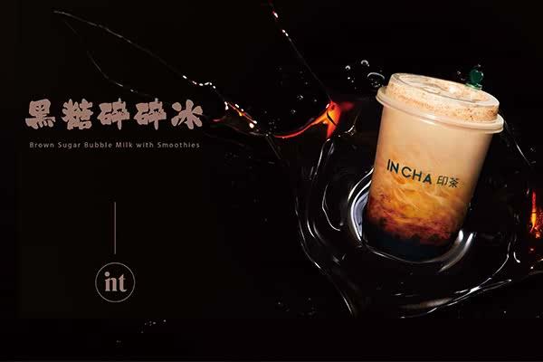 营养健康的印茶,欢迎你的加入