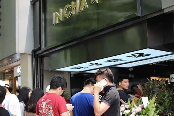 印茶加盟利润怎么样?值得加盟吗?