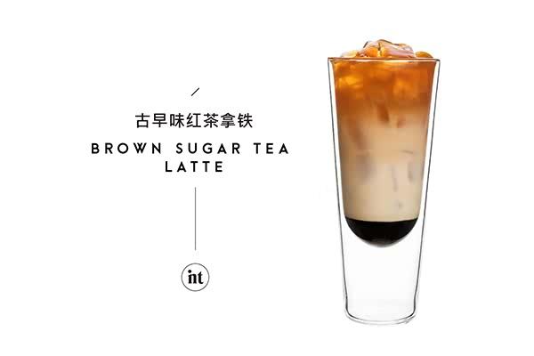 印茶奶茶店