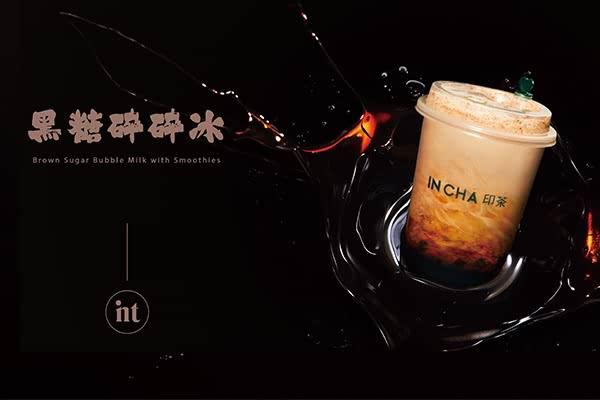 INCHA印茶加盟