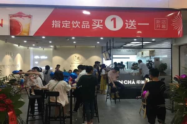印茶奶茶加盟店如何持续性盈利