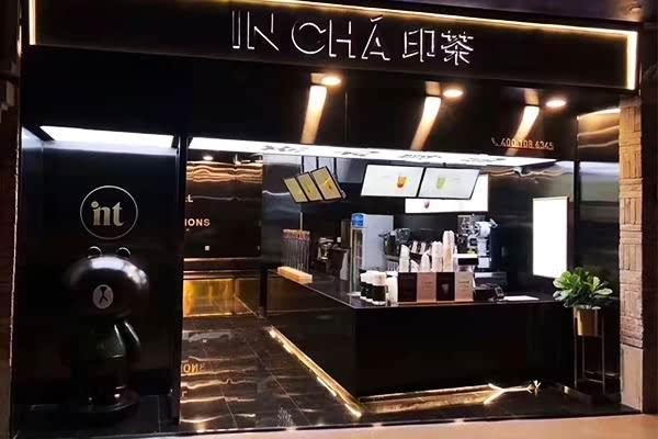 印茶加盟店