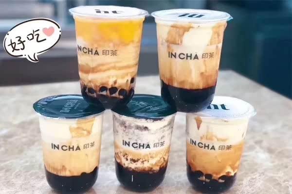 现在选择印茶奶茶店加盟利大于弊!